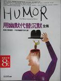 【書寶二手書T1/溝通_WGU】用幽默代替沉默全集_塞德娜