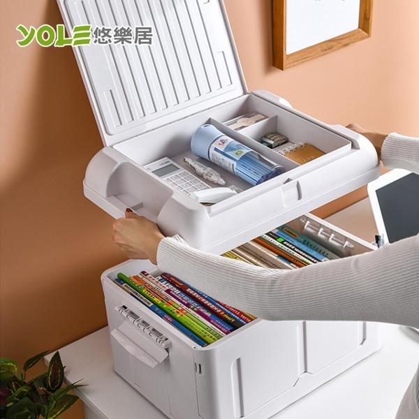 【YOLE悠樂居】日式多功能掀蓋雙層大容量折疊整理收納箱45L-白(2入)#1325137