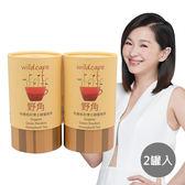 【Wildcape 野角】有機南非博士綠蜜樹茶 x2罐(共80茶包)