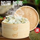 蒸籠家用竹蒸籠小籠包加深竹制籠屜商用蒸格蒸架杭州大小蒸籠 免運快速出貨