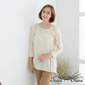 【Tiara Tiara】緹花x鏤空純棉襯衫(米)