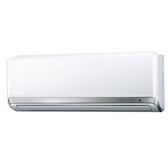 (含標準安裝)Panasonic國際牌變頻分離式冷氣8坪CS-QX50FA2/CU-QX50FCA2
