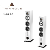 【勝豐群音響】Triangle Esprit Gaia EZ  落地型喇叭  白色 (Grand concert / Comete / Gamma)