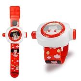 電子投影手錶兒童手錶卡通動漫