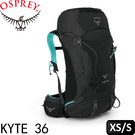 【OSPREY 美國 Kyte 36《暗蘭灰 XS/S》】Kyte 36/登山包/登山/健行/自助旅行/雙肩背包