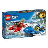 樂高積木LEGO 城市系列 60176 急流大逃亡