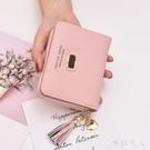 錢包女短款短夾學生韓版可愛折疊2019新款小清新卡包錢包一體包女TA9821【極致男人】