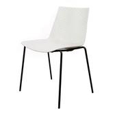 【YOI傢俱】波里餐椅-白