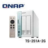 QNAP 威聯通 TS-251A-2G (2G記憶體) 2Bay NAS 網路儲存伺服器