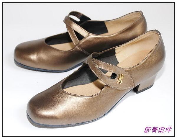 ~節奏皮件~☆國標舞鞋~~摩登鞋款 舞鞋 編號 B2115 (古銅)