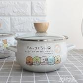 泡麵鍋小懶熊16cm搪瓷湯鍋加厚小火鍋雙耳泡面鍋奶杯攪拌碗可加熱可冷藏 朵拉朵衣櫥