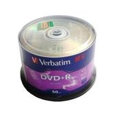 CD刻錄盤威寶原裝DVD刻錄盤16X刻錄光盤空白DVD光盤光碟50片桶裝 流行花園