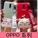 【萌萌噠】歐珀 OPPO R17 R15...
