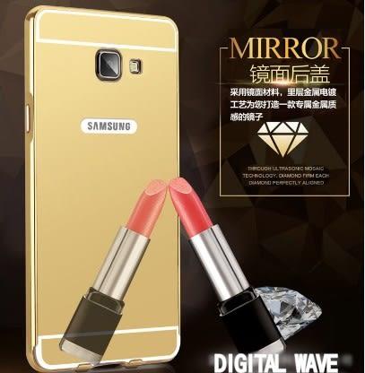 [24hr 火速出貨] 三星 Galaxy J710 電鍍 鏡面 金屬 邊框 手機殼 J7 2016 奢華 保護套 玫瑰金 簡約