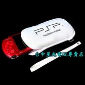 【PSP週邊】 SONY原廠 PSP主機包 防震布包 2007/3007型主機專用 【附吊繩】台中星光電玩