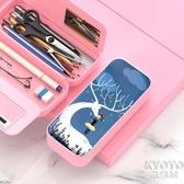女款文具盒小學生女孩抖音同款網紅初中生文具盒多功能大容量筆盒 京都3C