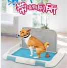 狗廁所泰迪小型犬中型大型犬金毛幼犬小狗狗...