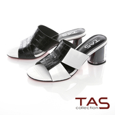 TAS 鏤空剪裁撞色壓紋牛皮涼拖鞋-簡約黑
