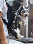 寵物背包 寵物背包狗狗外出便攜包貓咪胸前背帶包袋子泰迪小型犬透氣雙肩包 MKS免運