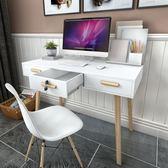 北歐電腦桌台式書桌家用簡約現代易抽屜鎖寫字台小桌子筆記本家具 IGO