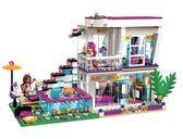 兼容樂高積木女孩系列兒童9拼裝玩具6周歲8美大歌星麗微之家7-10歲3wy