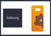 SAMSUNG Galaxy S8 LINE FRIENDS 原廠手機殼-熊大 (台灣公司貨)