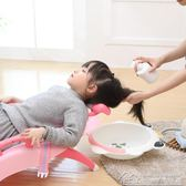 兒童洗頭椅寶寶洗頭床小孩洗頭躺椅嬰兒洗髪椅洗頭神器加大可折疊 居樂坊生活館YYJ
