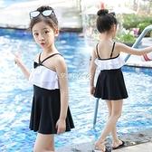 兒童泳衣 兒童泳衣女 女童游泳衣小中大童寶寶連體小公主裙式可愛時尚泳裝 全館免運
