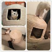 草窩 四季貓窩狗窩 冬天保暖寵物草窩 手工草編寵物窩 日式貓咪窩 新品特賣