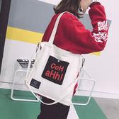 韓版原宿風帆布包 手提包 手提袋 單肩包 休閒包 書包