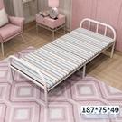 折疊床  折疊床單人家用午休床簡易便攜兒童鐵床雙人成人午睡床經濟型