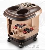 足浴盆全自動按摩洗腳盆足浴器電動加熱恒溫泡腳桶足療機家用深桶CY『小淇嚴選』