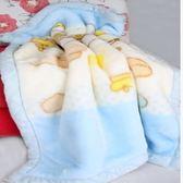 兒童毛毯[天天]冬季嬰兒毛毯寶寶毛毯拉舍爾雙層加厚幼兒園兒童午睡毯 小天使