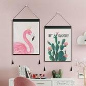 北歐風背景牆掛布 牆上創意床頭掛畫電表箱掛件網紅布藝裝飾品 卡布奇诺