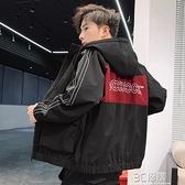男士外套春秋季2020新款韓版潮流寬鬆休閒百搭上衣服ins 工裝夾克 3C優購