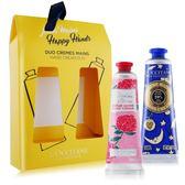 L'OCCITANE 歐舒丹 乳油木護手霜(30ml)+橙花&蘭花護手霜(30ml)送禮袋