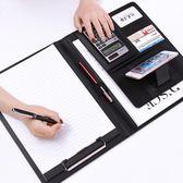 文件夾多功能a4定制紙夾板文具皮質銷售經理夾談單本商務文件夾板 格蘭小舖