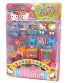 【卡漫城】 Hello Kitty 扮家家酒 玩具 幼稚園 ㊣版 公園 遊戲區 娛樂室 playroom 場景 蹺蹺板 溜滑梯