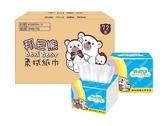 【免運】 邦尼熊抽取式柔拭紙巾300抽 72包