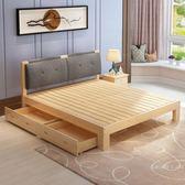 雙人床1.8米現代簡約主臥實木床1.5米軟包單人床1.2m經濟型鬆木床WY  【週年慶免運八五折】