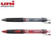 耀您館★UNI太空筆Power無重力Tank空氣加壓式倒寫0.5mm油性原子筆SN-200PT-05黑色/紅色三菱日本進口