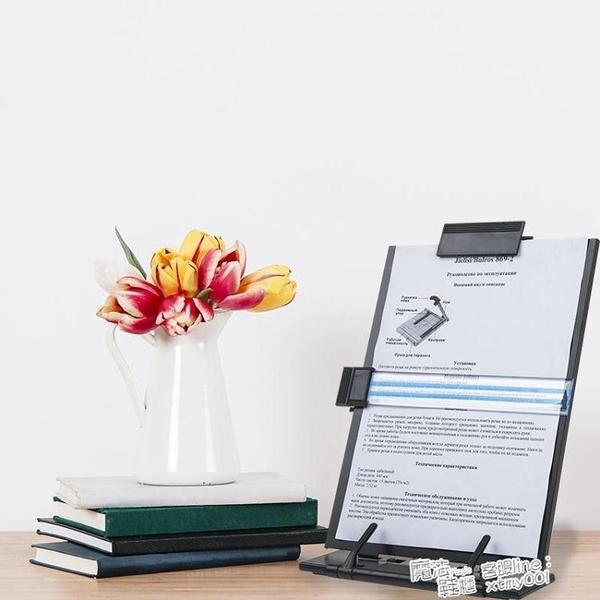 杰麗斯752書夾閱讀架書立架 電腦打字架寫字架 打印架資料架 文稿架文稿夾 夏季狂歡