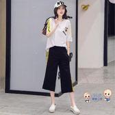 套裝 孕婦夏裝套裝時尚款2019款潮媽兩件套韓版休閒棉質七分寬管褲套裝 2色