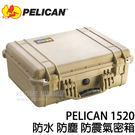 美國 PELICAN 派力肯 (塘鵝) 1520 防水氣密箱 (24期0利率 免運 正成貿易公司貨) 防震 防塵