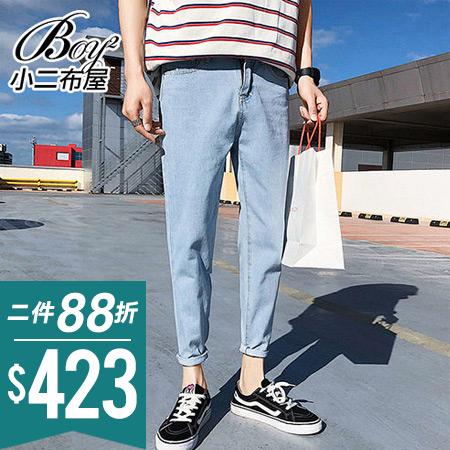 男牛仔長褲 韓系窄口長褲【NW659033】
