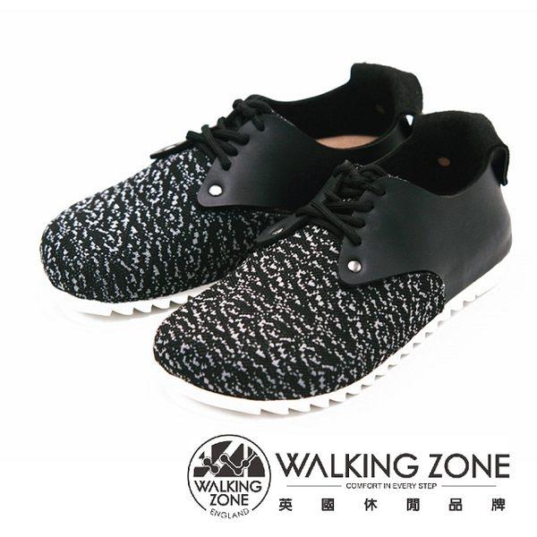 WALKING ZONE 包頭休閑鞋懶人便鞋 女鞋 黑(另有藍)