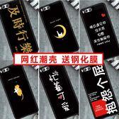 小米8SE手機殼個性創意自定【3C玩家】