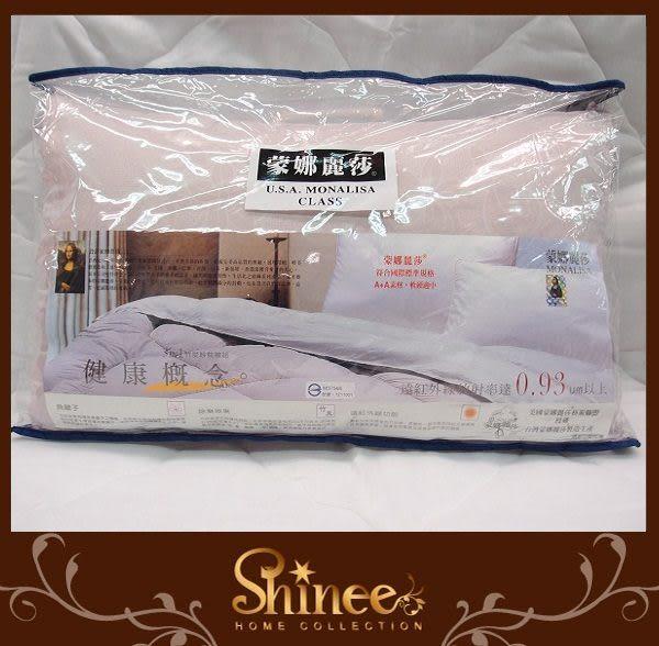 SHINEE 紅外線《健康竹炭枕》2入-枕頭 竹炭纖維