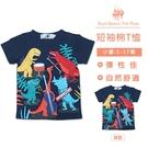 男童棉T恤 恐龍短袖上衣 [13586] 小童 春夏 童裝 RQ POLO 5-17碼 現貨