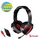 【Bloody】雙飛燕  控音辨位7.1遊戲耳機 G501-買1送1 贈送控音寶典